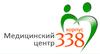 Логотип 038, МЕДИЦИНСКИЙ ЦЕНТР