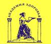 Логотип АКАДЕМИЯ ЗДОРОВЬЯ, МНОГОПРОФИЛЬНЫЙ МЕДИЦИНСКИЙ ЦЕНТР