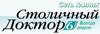 Логотип МФТИ, МЕДИЦИНСКИЙ ЦЕНТР