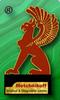 Логотип МЕЧНИКОВ, ЛЕЧЕБНО-ДИАГНОСТИЧЕСКИЙ ЦЕНТР