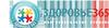 Логотип ЗДОРОВЬЕ 065, СЕТЬ МНОГОПРОФИЛЬНЫХ МЕДИЦИНСКИХ КЛИНИК