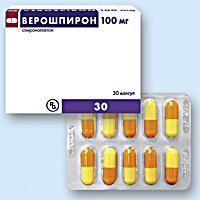 Верошпирон в таблетках инструкция по применению