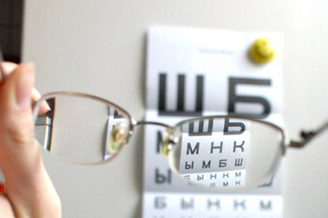 Нарушение зрения Саратов